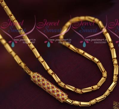 ruby-white-mugappu-kushi-chain-24-inches-3mm-chains-gold-plated-guaranteed-jewellery